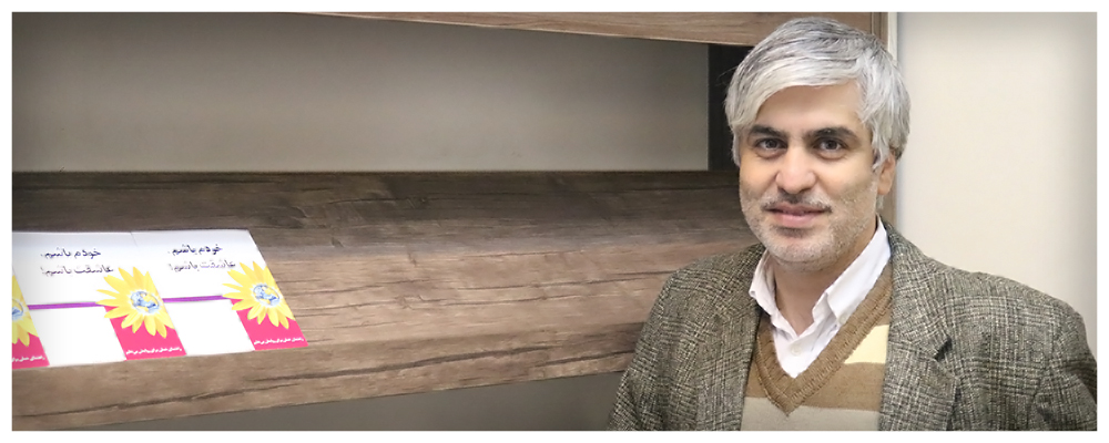 دکتر سید محمد رضا توحیدی