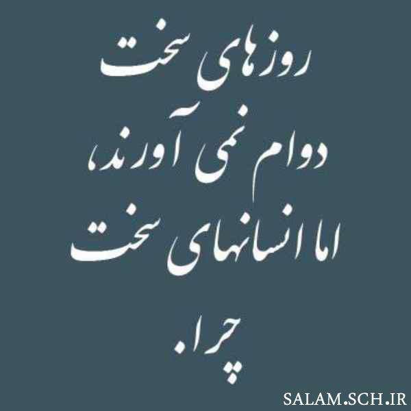 جملات-زیبا