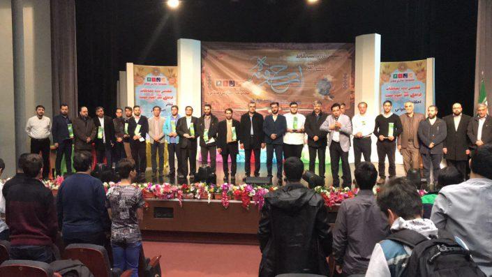 نتایج مسابقات اسوه حسنه - دبیرستان سلام صادقیه (1)